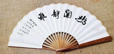 《七律》熱暑微風 ..